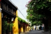 Hội An city win the 2013 Asian Townscape Award