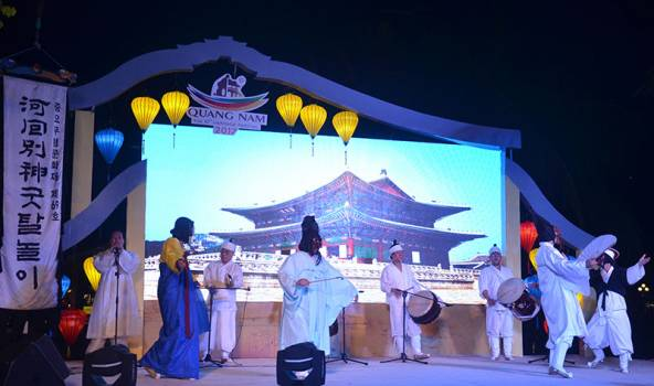 Andong cultural day in Hội An, 2017