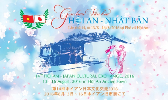14th Hội An – Japan Cultural Exchange and Flower Lantern Festival - Filial Devotion, Hội An 2016