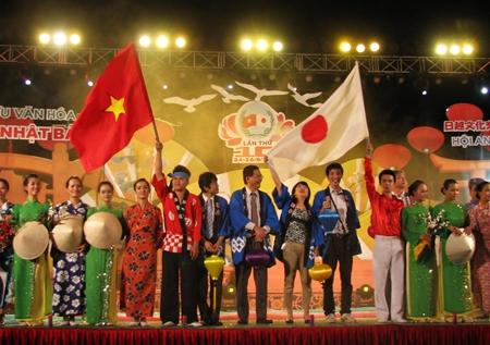 Lễ hội giao lưu văn hóa Hội An - Nhật Bản vừa khai mạc tại Quảng trường Sông Hoài tối 24/8